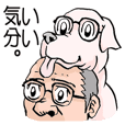 The megane manager & megane dog