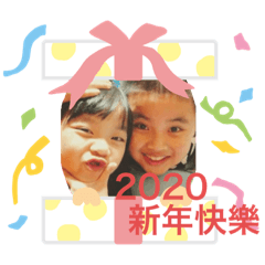 Renee750718_20200125130110