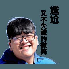 M-Y-Hsu_20200125133537