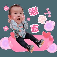 KuanYing_20200125135224
