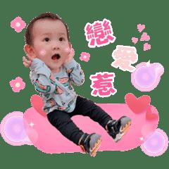 2020新年阿久生活用語篇