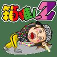 モノノフだZ【箱推し】うりゃ!