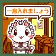 cat's カフェ アフタヌーン