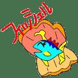 fishell-kun