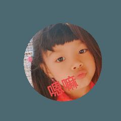 Eva_20200126001908