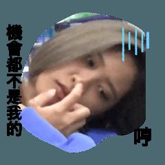 Yuan Ling_20200125221000