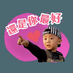 bigbaby_20200126055830