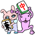 rukayoko mahjong sticker