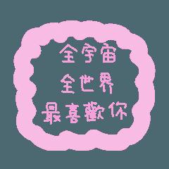 Chi Ying Chen_20200126120317