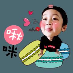 Chen chen little mischievous