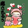 ピンクずきんちゃん(クマちゃんバージョン)