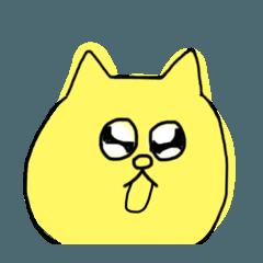 yellow yellow cattttttttt