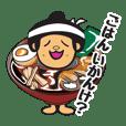Toyama Prefecture Sticker 2