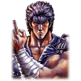 Fist of the North Star Chapter 2