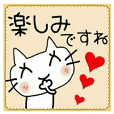 便利!可愛いネコのスタンプ!