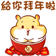 Golden mouse celebrating New Year