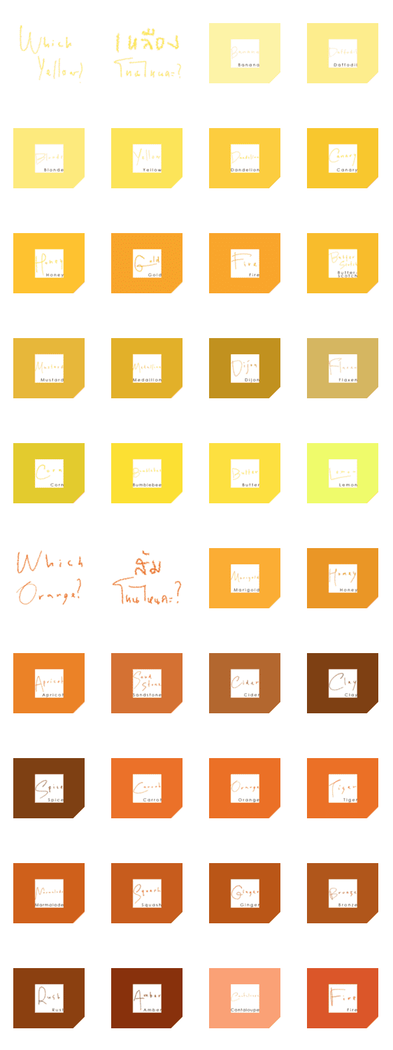 「Which Yellow? Which Orange? color chart」のLINEスタンプ一覧