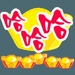 Gold ingots make a fortune