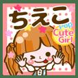 【ちえこ】Pop & Cute girl3❤よく使う❤40個