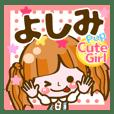 【よしみ】Pop & Cute girl3❤よく使う❤40個