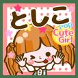 【としこ】Pop & Cute girl3❤よく使う❤40個