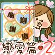 Kawashufu【戀愛篇2】