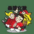垒球女孩 (中文)