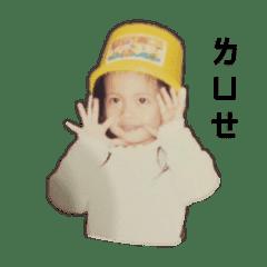 小慈&大慈
