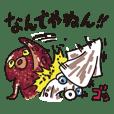 Naniwa Octopus