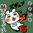 ○○○○が好きすぎて辛い(シュール) 5