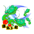 dragon and uno fish stickers