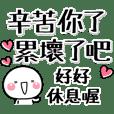 tyoubun_shiro(tw)