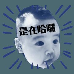 BabyRyan4000g