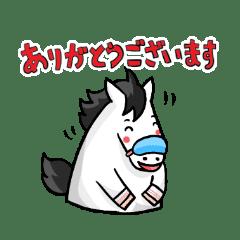 お馬さんがいっぱい バージョン3