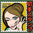 女の子 切手スタンプ