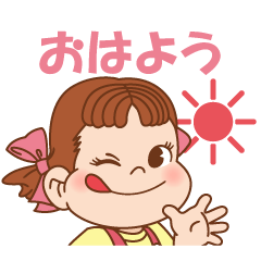 Easy to use peko Sticker-2nd-