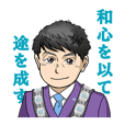Goro's Japanese Heart Sticker