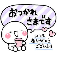 tyoubun_kara_shiro
