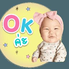 Baby xinxin V1
