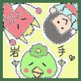 Iwate Yokai Stickers