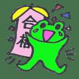 支持可爱的青蛙KEROMICHI-AN研究