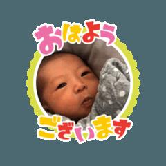 yukiji_20200127222217