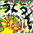 STAR!yurukira-Japan-