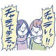 Arasa-chan's malicious stickers!
