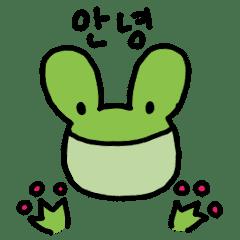 かわいいカエルたち(韓国語)
