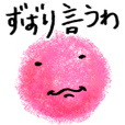 Cynic Fluff Ball