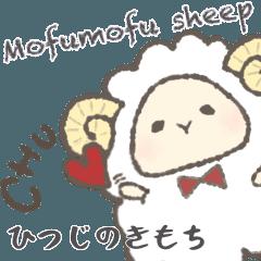 Mofumofu sheep feel