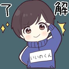 iinokun56509 - jek2