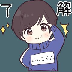 isikokun56875 - jek2
