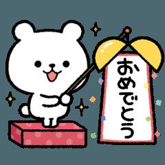 1年中使える☆ちびくま【お祝いセット】